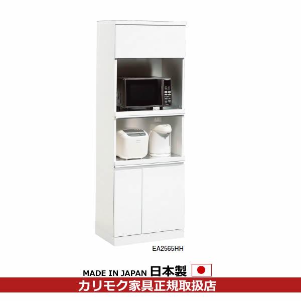 カリモク ダイニングボード/キチット・エスシリーズ 家電収納棚 幅673mm【EA2565HH】