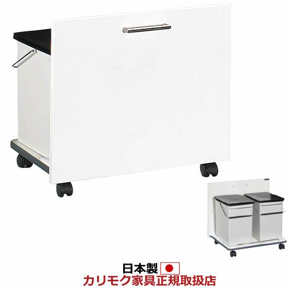 カリモク ダイニング/キチット・アイシリーズ ごみ箱ワゴン【KE2351HH】