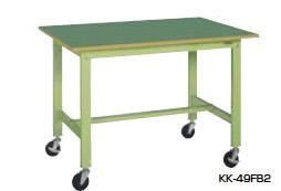 サカエ KK 軽量作業台 移動式 均等耐荷重:200kg【KK-59FB2】