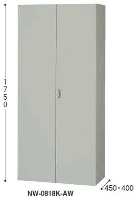 収納庫 NWS型 両開き書庫 幅800×奥行き400×高さ1050mm【NWS-0811K-AW】