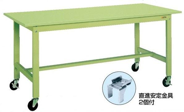 軽量作業台KKタイプ移動式 本体カラー:アイボリー W900×D750×H840mm 耐荷重:200kg スチール天板【KK-39SB2I】