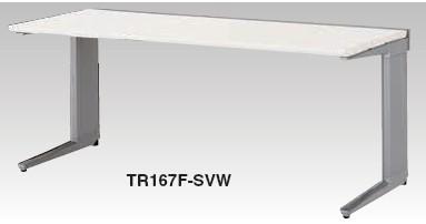 ワークステーション TR型 平デスク 幅1600mm【TR167F】