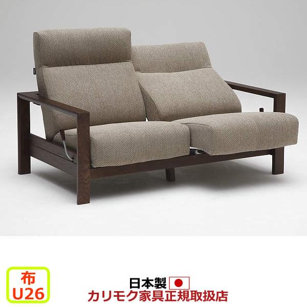 カリモク ソファ/WT51モデル 平織布張 2人掛椅子 【WT5102UK】【COM オークD・G・S/U26グループ】【WT5102】