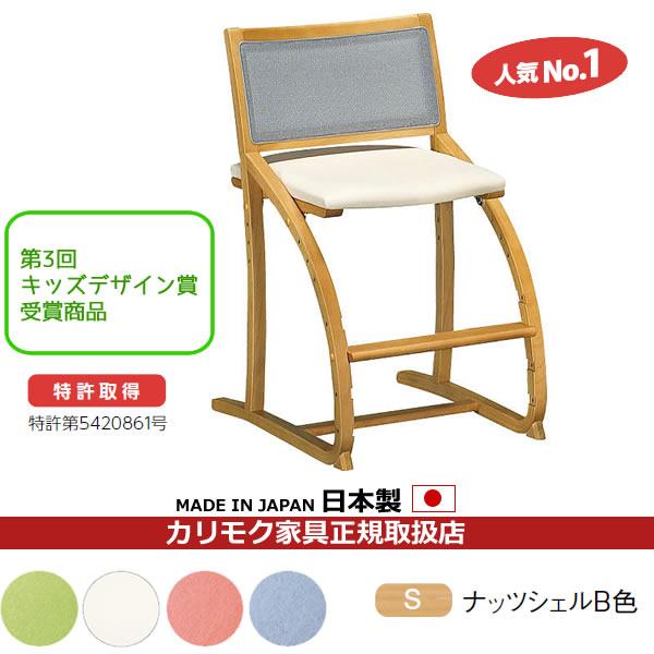 カリモク デスクチェア・学習チェア・学習椅子/ XT2401 cresce/クレシェ ナッツシェルB色 幅470mm【XT2401-S】