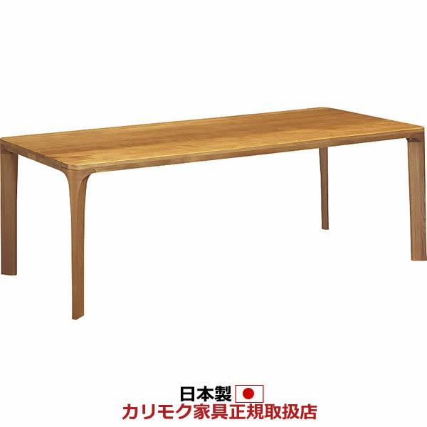 カリモク ダイニングテーブル 幅2000mm 【DD7230MS】【COM オークD・G】【DD7230】