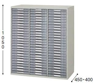 収納庫 NWS型 トレー書庫 下置用 浅型 B4用3列26段 幅899×奥行き400mm【NWS-0911BLS-AW】