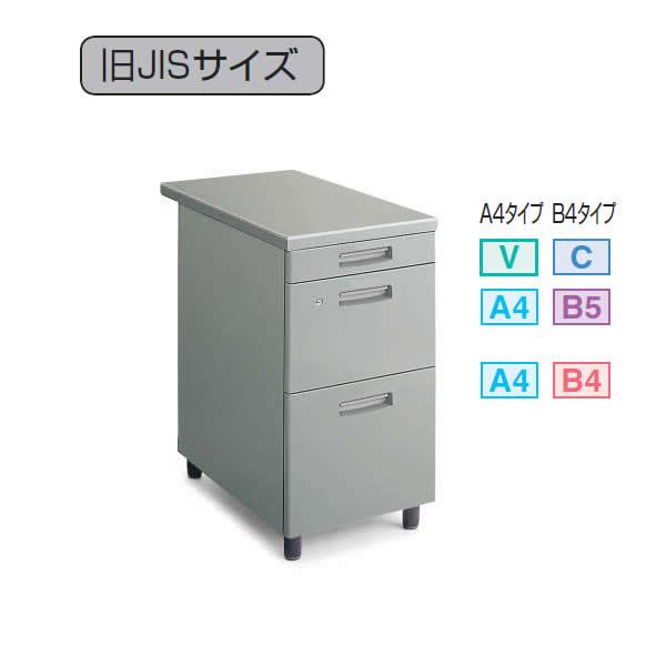 コクヨ 事務用デスクSR型 脇デスク 3段(B4タイプ) 幅405×奥行730×高さ740mm【SD-SR9E3N】
