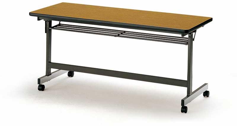 跳ね上げ式会議テーブル パネル無し 棚付 幅1500×奥行き450×高さ700mm【TX-1545】