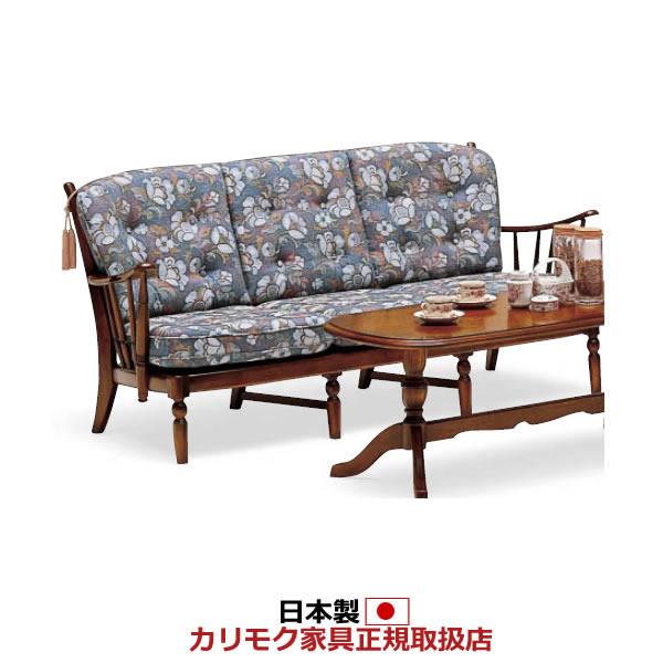 カリモク ソファ/コロニアル WC47モデル 平織布張 長椅子フレーム+置クッションセット【WC4703-K-SET】