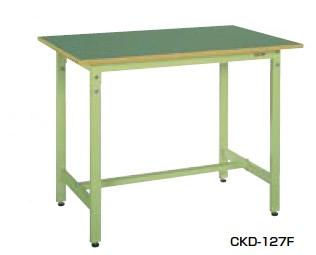 サカエ CKD 軽量作業台 均等耐荷重:300kg【CKD-127F】