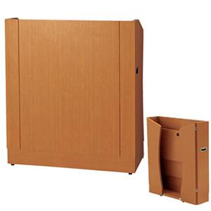 レセプション用家具 折りたたみ式講演台 幅900×奥行き450mm【FS-13-MB】