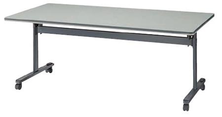 会議用テーブル KUN型  幅1800×奥行き900mm【KUN1890】