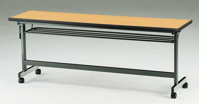 跳ね上げ式会議テーブル パネルなし 棚付 幅1800×奥行き450×高さ700mm【TX-1845】