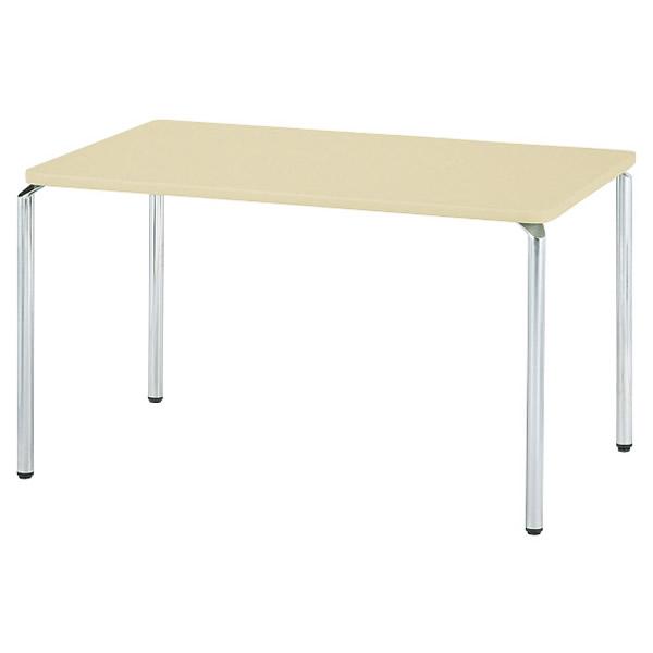 ミーティングテーブル・会議テーブル/ ARテーブル 【幅1200×奥行き750mm・棚なし】【AR-1275K-M1】
