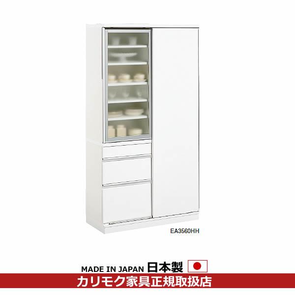 カリモク 食器棚・ダイニングボード/キチット・エスシリーズ 食器棚 幅1009mm【EA3560HH】