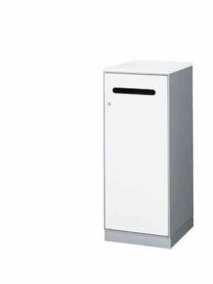 コクヨ ワークピット2 リサイクルユニット 書類廃棄ボックス 錠付き 天板付き 幅470×奥行き450×高さ960mm【WP-SXR245P81N】