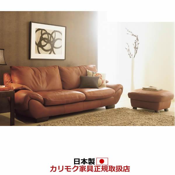 カリモク ソファセット/ ZS97モデル 本革張椅子2点セット【ZS9713WK-SET】