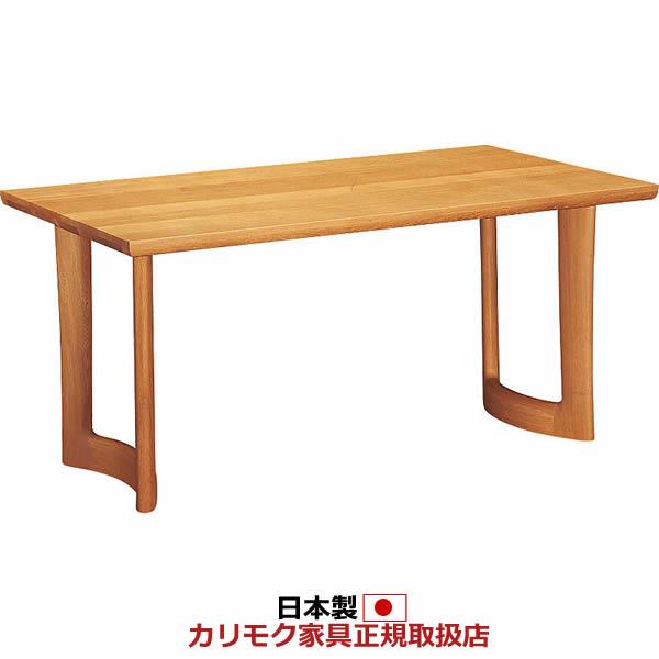 カリモク ダイニングテーブル 幅1500mm 【DD5220MS】【COM オークD・G】【DD5220】