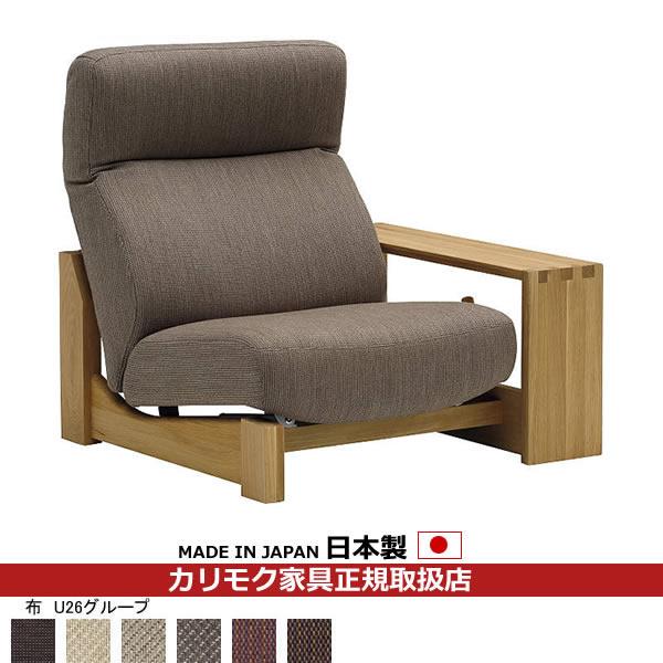 カリモク ソファ / WS72モデル 平織布張 左肘椅子 【COM ホワイトアッシュF/U26グループ】【WS7209-U26】