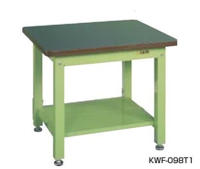 サカエ KW 重量作業台 均等耐荷重:2000kg【KWS-098T1】