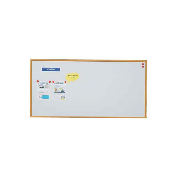 クリーンボード ホワイトボード カラーバリエーション 1800×900mm【RCH36】