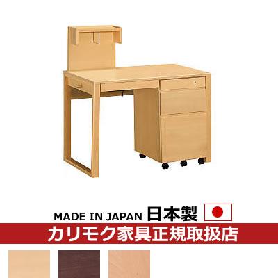 カリモク 学習机・デスク/ デスクセット 幅100cm 【エテルナ】【SA3805】
