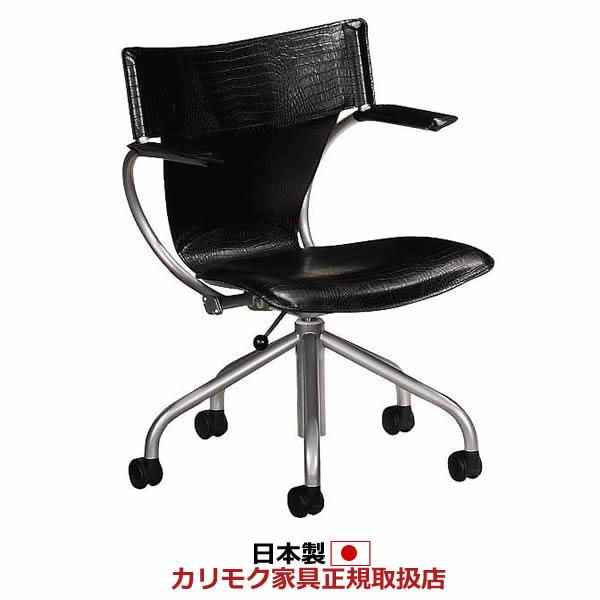 カリモク デスクチェア/合成皮革張デスクチェアー ニュークロコブラック色【XT4340BJ】