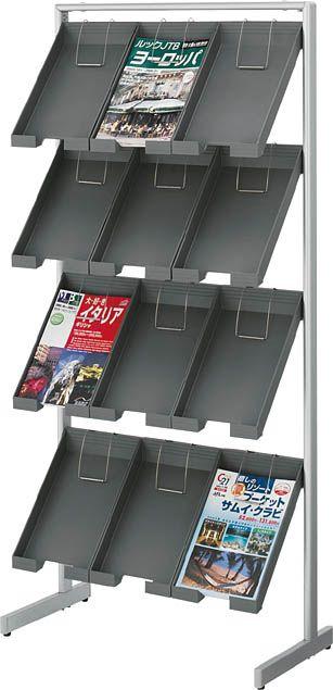 コクヨ パンフレットスタンド A4サイズトレータイプ(片面)3列4段【ZR-PSS403】