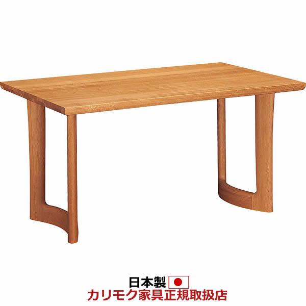カリモク ダイニングテーブル 幅1350mm 【DD4720MS】【COM オークD・G】【DD4720】