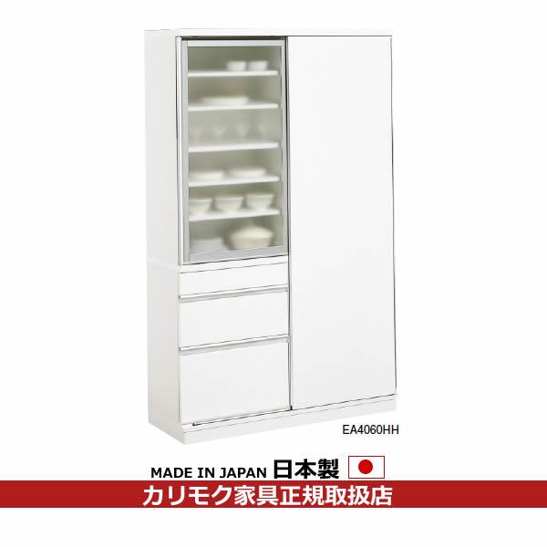カリモク 食器棚・ダイニングボード/キチット・エスシリーズ 食器棚 幅1153mm【EA4060HH】