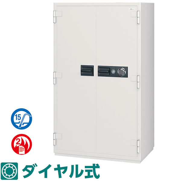 NCWシリーズ 耐火 防盗金庫 100万変換ダイヤル式 620リットル【NCW-53】