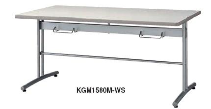 食堂用テーブル KGM型 幅1500×奥行き800mm【KGM1580M-WS】