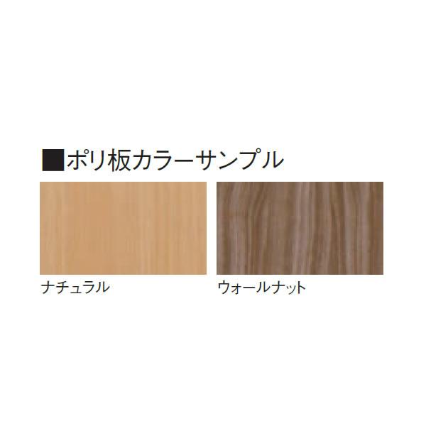 三ッ折衝立 キャスター付きパーテーション 三つ折衝立(3連) 木目柄 幅1800×高さ2000mm 【国産】【楢-88】
