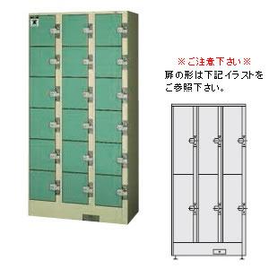 コインロッカー 3列2段(6口) 幅900×奥行き515×高さ1790mm【NEO-2T】