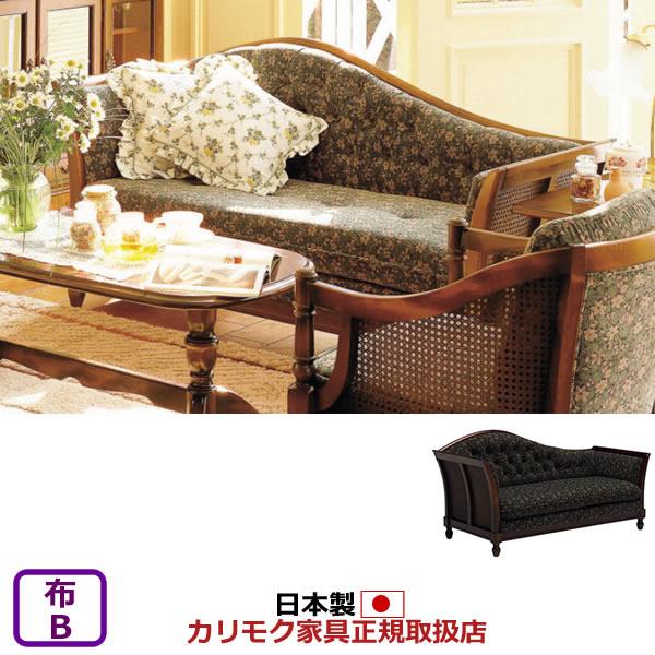 カリモク ソファ/コロニアル WC55モデル 布張椅子 カウチ 【WC5504FK】【COM Bグループ】【WC5504】