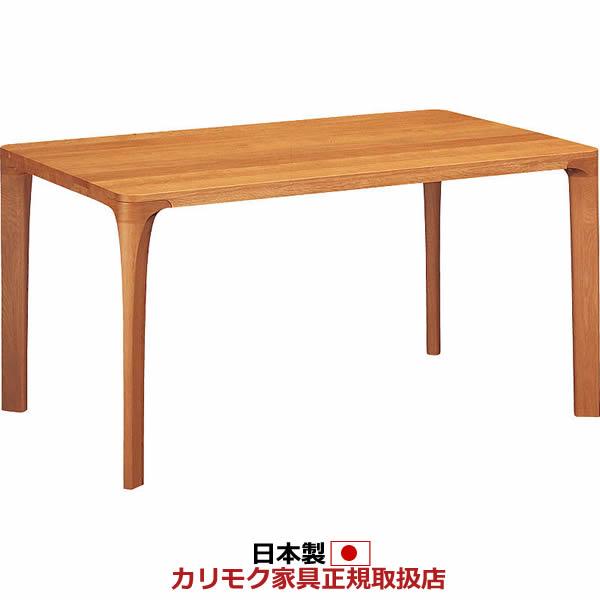 カリモク ダイニングテーブル 幅1350mm 【DD4730MS】【COM オークD・G】【DD4730】