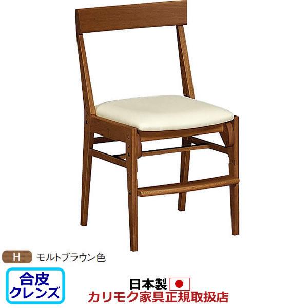カリモク デスクチェア・学習チェア・学習椅子/ 学習チェア 幅455mm モルトブラウンB色塗装【XT0611-H】