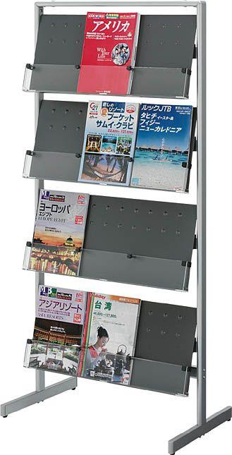 コクヨ パンフレットスタンド 仕切りフリータイプ(片面)フレーム粉体塗装【ZR-PSS513】