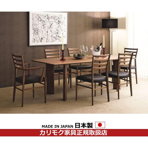 カリモク ダイニングセット/ CE704モデル 食堂7点セット 本革張り【CE7040-SET】