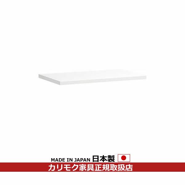 カリモク ダイニング/キチット・アイシリーズ 天板(下置用) 幅769mm【EA3356HH】