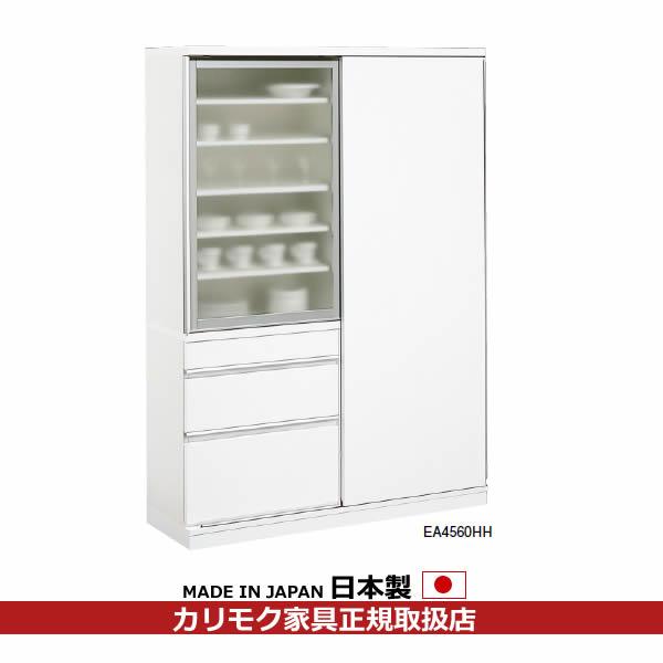 カリモク 食器棚・ダイニングボード/キチット・エスシリーズ 食器棚 幅1345mm【EA4560HH】