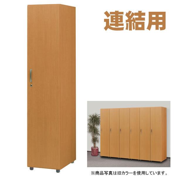 FJL 木製フリージョイントロッカー シングル(連結用)【FJLS(連結用)】
