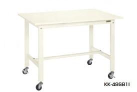 サカエ KK 軽量作業台 移動式 均等耐荷重:200kg【KK-49SB1】