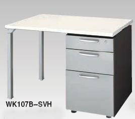 テーブルシステム WK型 片袖テーブル 幅1000mm【WK107B】