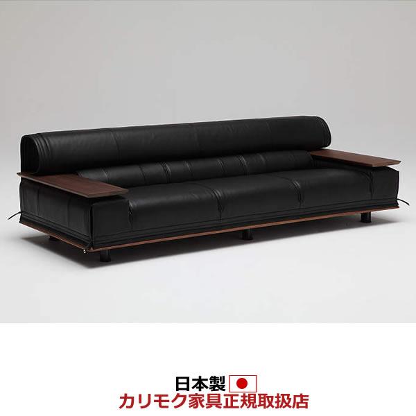 カリモク ソファ・3人掛け/ ZE91モデル 本革張 長椅子【ZE9123BR】