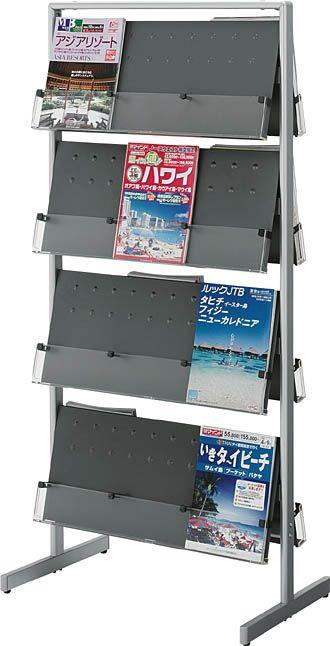 コクヨ パンフレットスタンド 仕切りフリータイプ(両面)フレーム粉体塗装【ZR-PSW513】