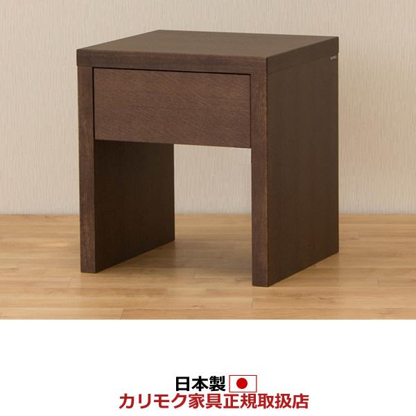 カリモク ナイトテーブル 幅423mm 【AU8210】