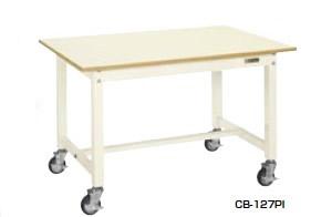 サカエ CB 中量作業台 移動式 アイボリー 均等耐荷重:300kg【CB-127PI】