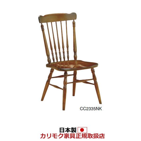economy  라쿠텐 일본: 카리모크다이닝체아・목제 체어/콜로니얼 ...