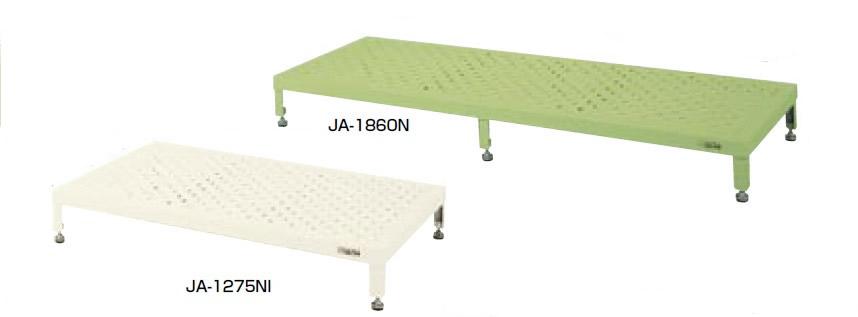 サカエ 脚踏台 グリーン 均等耐荷重:150kg【JA-1275N】